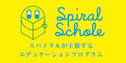 Spiral Schole